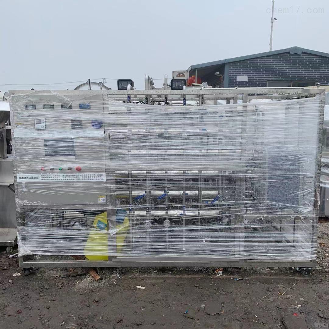 二手2吨双机EDI不锈钢全新水处理 反渗透