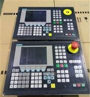 西门子840d加工中心轮廓监控报警维修