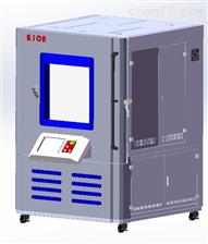 ESR597IPX123456淋水试验机