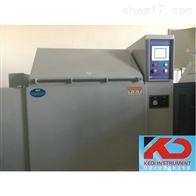 天津科迪生产复合式盐雾试验箱