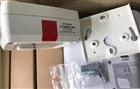 KIMO差壓變送器CP113-PO國內經銷