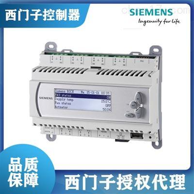 广州西门子编程控制器RWG1.M12D