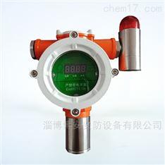 安徽蚌埠油漆气体浓度超标报警系统哪里卖
