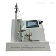 BHL-0940-A医用钳闭合力传递系数测试仪厂家