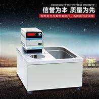 HX-025长流仪器  加热型恒温水浴