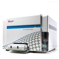 CytoFLEX 流式细胞仪