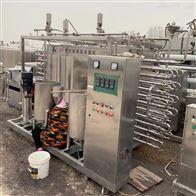 二手1吨 2吨超高温管式瞬时杀菌机