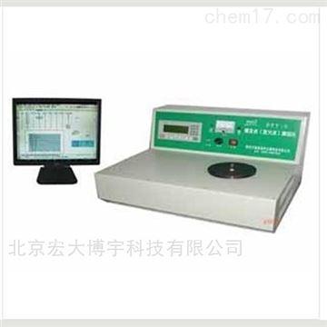 BYRD-1型煤燃點儀 煤的著火點溫度檢測設備*