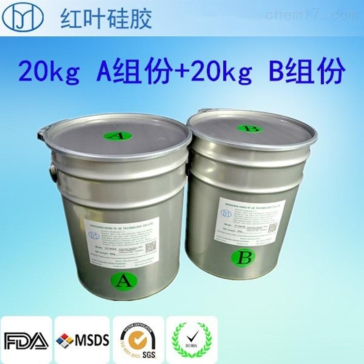 FDA食品级AB液体胶