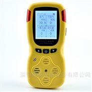 氟氣檢測儀價格