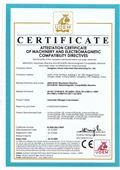 全自动氮气浓缩仪CE认证