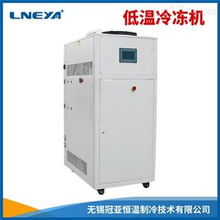 LN-15W選擇大型冷凍設備需求考慮的問題