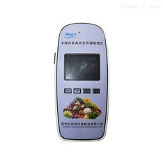 干式综合食品分析仪 农产品质量安全检测仪