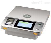 Lab-X5000 日立台式X射线荧光光谱仪