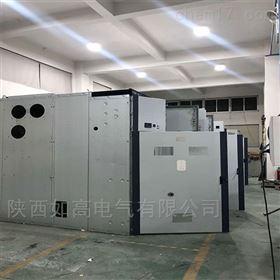 KTN61-40.535KV電站鎧裝移開式交流金屬封閉開關廠家