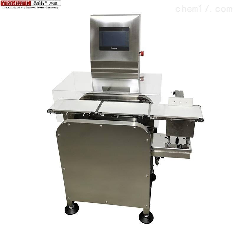 自动称重检重称重量检测分选称工厂定制