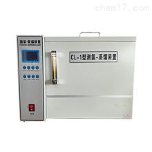 CL-1水泥氯离子含量分析仪测氯蒸馏快速试验器