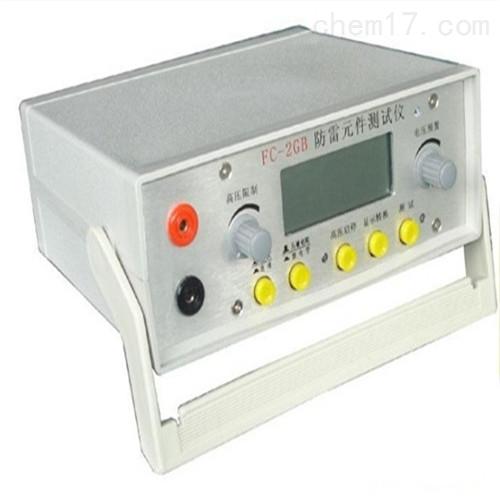 SPD现场/防雷元件测试仪