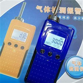 便携式氨气检测仪