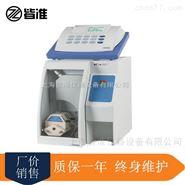 氨氮監測儀