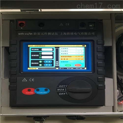 FC-3GB防雷元件测试仪