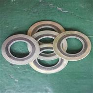 耐高压C型带外环金属缠绕垫片