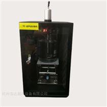 HDS-1000实验级超声波石墨烯制取设备