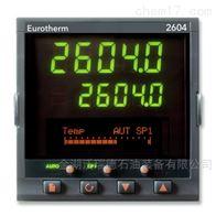 2604系列英国欧陆Eurotherm高级控制器/编程器