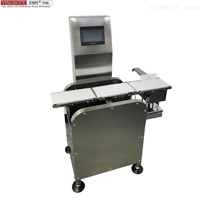 自动称重分选称在线自动剔除称称重设备
