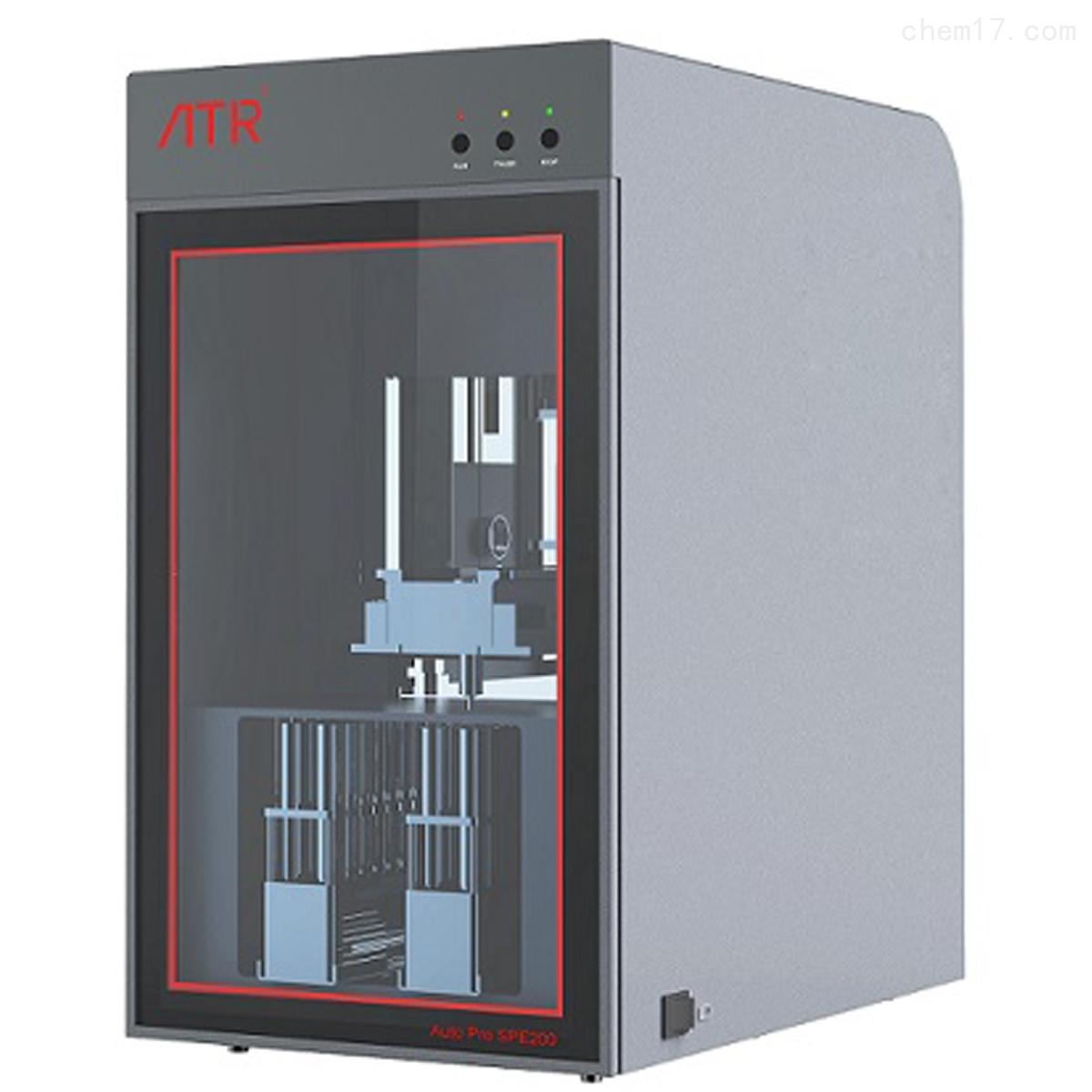 ATR 高通量固相萃取仪