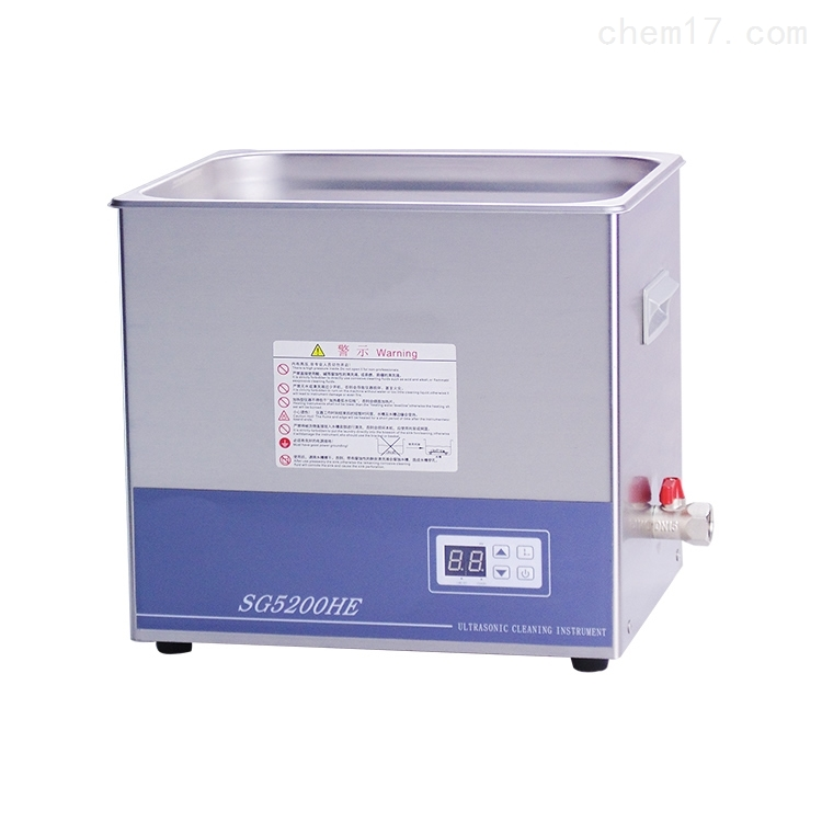 SG5200HE数控超声波清洗器