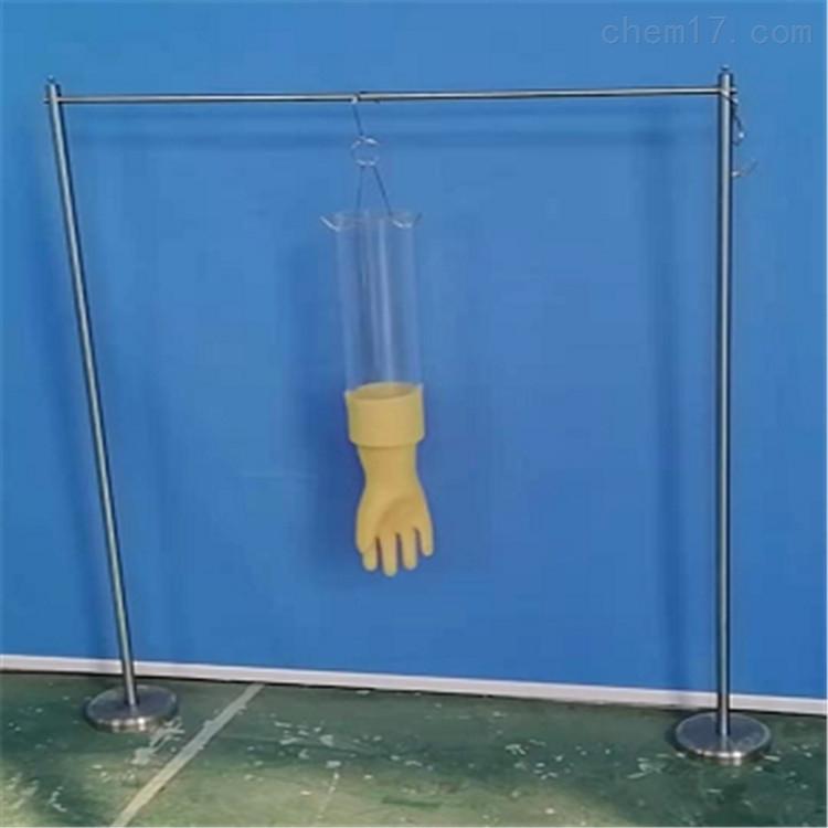 手套不透水性测试仪说明