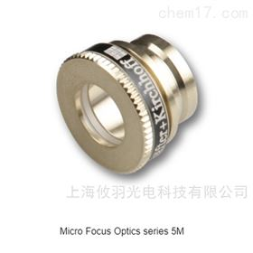 SK Micro Focus Optics系列