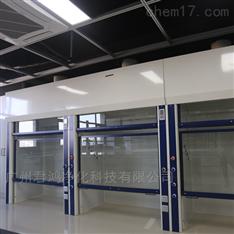 广东省实验室通风柜整体系统安装