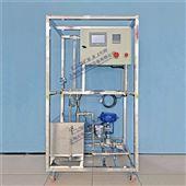 DYGC-R101液位自动控制测定实验装置 工程热力学