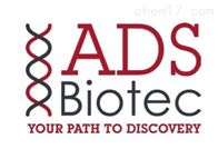 ADS Biotec国内授权代理