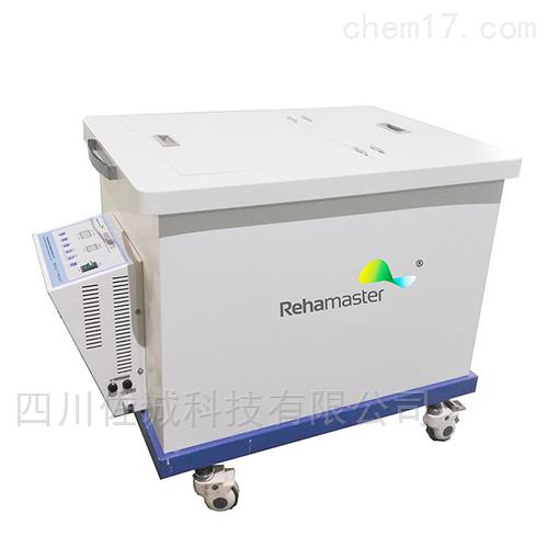 RHL-I型智能蜡疗系统