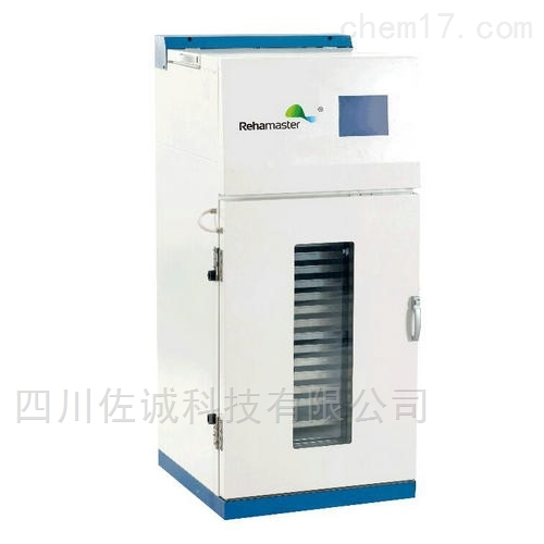 RHL-II型智能蜡疗系统/蜡疗机