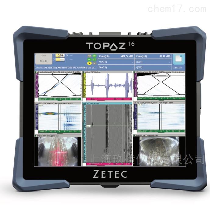 超声相控阵检测仪使用说明书