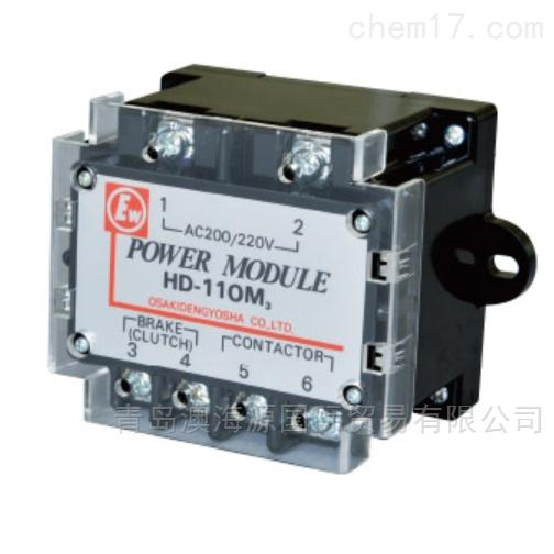 日本进口大崎制动器模块和电源HD-110M3