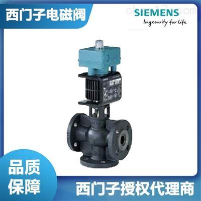 上海西门子MXG461.32-12电磁阀