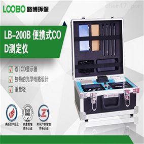 LB-200B型COD便携式快速测定仪