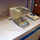 實驗室密度分析天平 電子天平