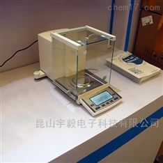 实验室密度分析天平 电子天平