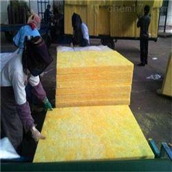 防火玻璃棉板 保温材料价格