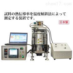 日本iwatsu热导率测量仪IE-1237