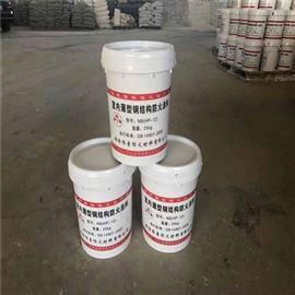 泸州市油性钢结构防火涂料多少钱一平米