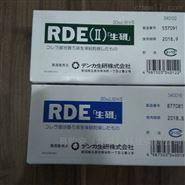 原装进口日本生研受体破坏酶菌