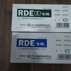 日本生研霍乱滤液受体破坏酶*