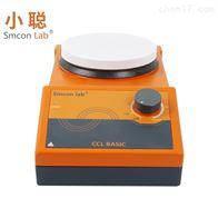 CCL BASIC国产磁力搅拌器